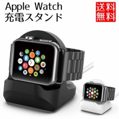 Apple Watch 5 4/3/2/1 40mm 44mm スタンド アップルウォッチ 充電スタンド