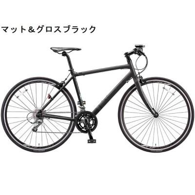 (店舗受取送料割引)ブリヂストン(BRIDGESTONE) 17'シルヴァ FR16(2x8s)クロスバイク