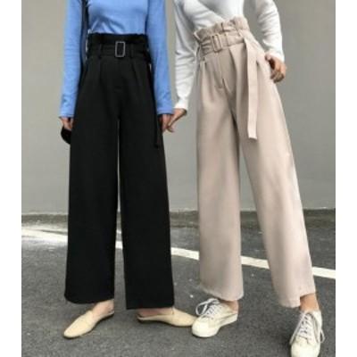 韓国 ファッション レディース ワイドパンツ ボトムス ハイウエスト ベルト付き 大きいサイズ 無地 カジュアル 大人可愛い 通勤