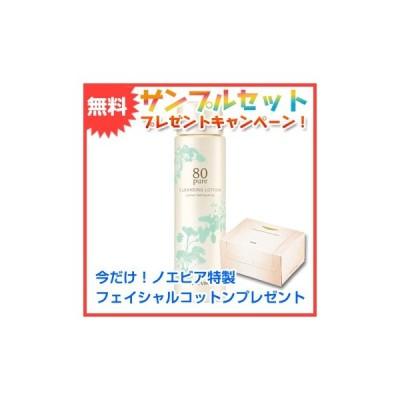 ノエビア ノエビア化粧品 ノエビア80ピュア クレンジングローション 拭き取り化粧水 1052
