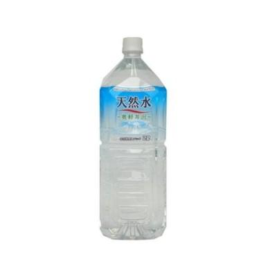 うまい村デイリー 嬬恋 天然水奥軽井沢 ペット 2L x6 ミネラルウォーター 飲料水 防災備蓄として まとめ買い
