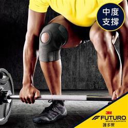 3M 護多樂/可調式運動型護膝(2入) 09039/運動護具《送 攜帶型小方巾》
