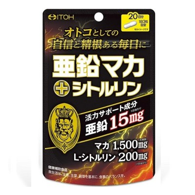 亜鉛マカ+シトルリン (40粒) 井藤漢方