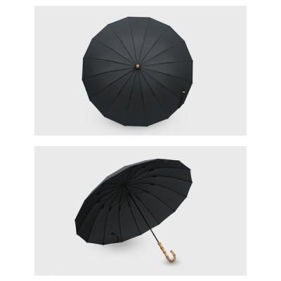 長傘 レディース 竹柄 おもしろ傘 晴雨兼用傘 16本骨傘 超大傘 全5色 軽量