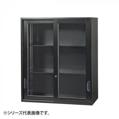 送料無料 豊國工業 壁面収納庫浅型引違いガラス扉 ブラック HOS-HKGS-B CN-10色(ブラック) 代引き・同梱不可