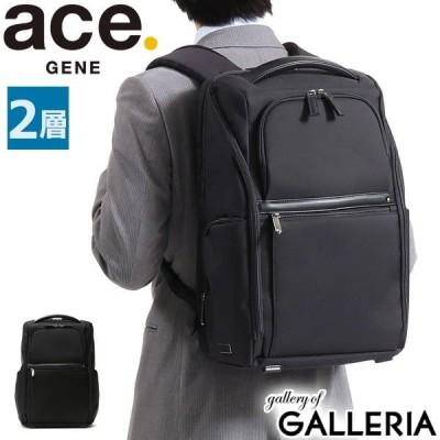 エコバッグプレゼント 5年保証 エースジーン ビジネスバッグ ace.GENE EVL-3.5 ビジネスリュック 大容量 2層 B4 18L PC収納 ナイロン メンズ 62012