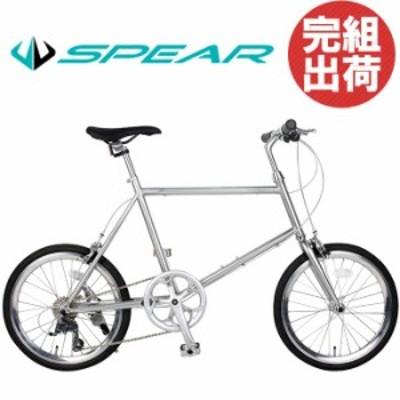 自転車 小径車 自転車 完成品 完成車 組立 ミニベロ 20インチ クロモリ シマノ製 8段変速 SPEAR (スペア) SPMI-208CM ディレーラー Clari