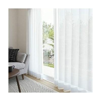 カーテンのEzee丈58cm〜258cm対応 日本製 UVカット率90%以上 遮熱 保温 省エネ 昼も夜も室内が見えにくい