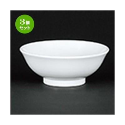 3個セット 中華オープン 中華食器 / 新アラカルト中華 新高台6.8丼 寸法:20.5 x 8.4cm