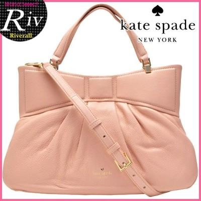 ポイント3% ケイトスペード バッグ kate spade ハンドバッグ トート 斜めがけ ピンク 2way リボン pxru5250