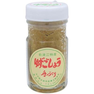 柚子胡椒 九州 大分 日田 大山 ゆず 調味料 ゆずこしょう 梶原食品 ゆずこしょう青 60g