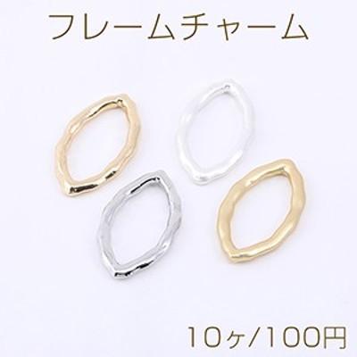 フレームチャーム ホースアイ 15×27mm【10ヶ】