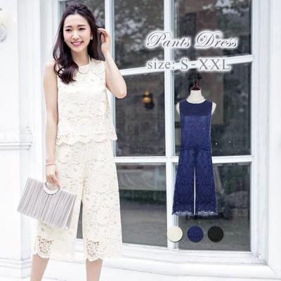 パンツドレス 結婚式 大きいサイズ レディース ワイド  パーティー 2点セット パーティードレス 体型カバー セットアップ 二次会 袖なし