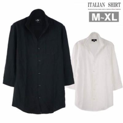 サマーシャツ メンズ 七分袖 シャツ 7分袖 イタリアンカラーシャツ 襟ワイヤー 夏 B020520-06