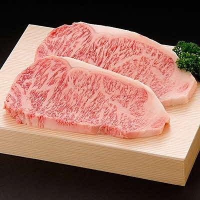 佐賀牛サーロインステーキ 3枚