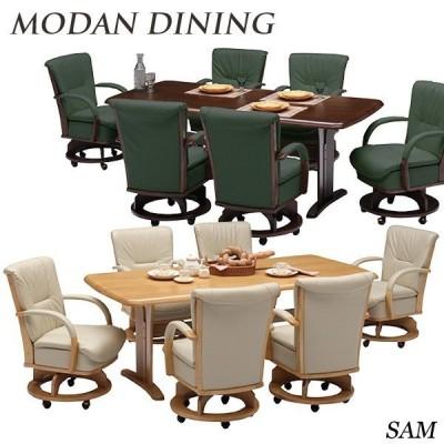 ダイニングテーブルセット 6人 180cm 7点 回転チェア 北欧 モダン