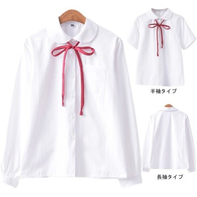 レディース 長袖シャツ 半袖シャツ 折り襟 ブラウス 蝶結びリボン ワイシャツ 女性用 トップス シャツ スクール風 レトロ シンプル
