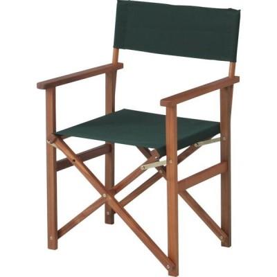 ガーデン アカシア ディレクターチェア グリーン 2脚セット    家具 インテリア  椅子 スツール パーソナルチェア 折りたたみ