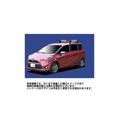 トヨタ ルーフキャリア シエンタ NCP17#/NHP17#/NSP17# Hシリーズ 1台分 タフレック 精興工業