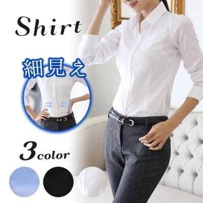 訳ありB品 Yシャツ レディース スリム 全3色 綿 ブラウス OL 事務 無地 長袖 ベーシック