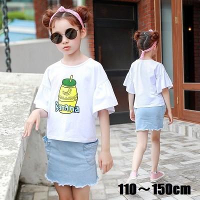 Tシャツ 半袖Tシャツ キッズ 女の子 子供用 子供服 トップス ラウンドネック フレアスリーブ 半袖 プリント バナナ かわいい おしゃれ カジュア