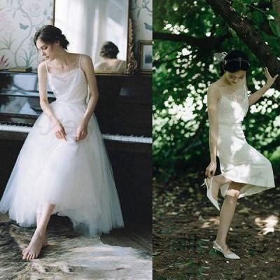 ウェディングドレス 結婚式 二次会 お呼ばれ フォーマル パーティードレス ブライダル ロングドレス 披露宴 白ドレス エレガント前撮り海外旅行リゾートドレス