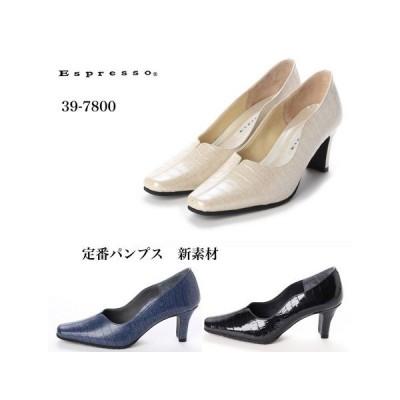 6.5cmヒール 牛革楽ちん デザインパンプス (39-7800)