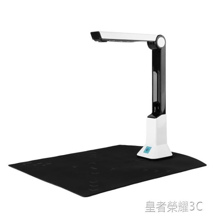 高拍儀 指南者高拍儀高清掃描儀a3a4自動對焦800萬/1200萬像素商務辦公合同文件 2021新款