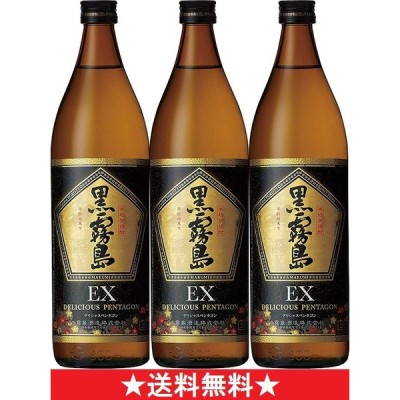 【送料無料】黒霧島EX 芋焼酎 25゜ 900mlx3本