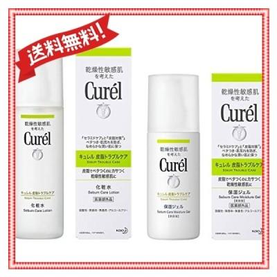 キュレル 皮脂トラブルケア化粧水 150ml & 皮脂トラブルケア保湿ジェル 120ml