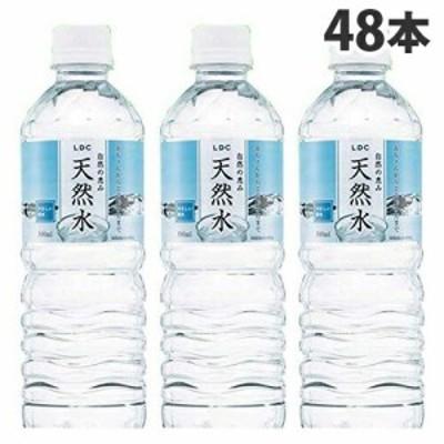 LDC 自然の恵み天然水 500ml×48本 【送料無料(一部地域除く)】