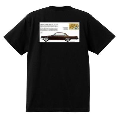 アドバタイジング ビュイック 238 黒 Tシャツ 1961 ルセーブルワイルドキャット スカイラーク
