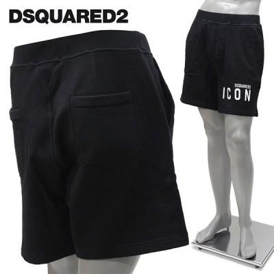 ディースクエアード DSQUARED2  ICONプリント スウェットショートパンツ【ブラック】 MU0005 S25042 968/【2021SS】m-bottoms