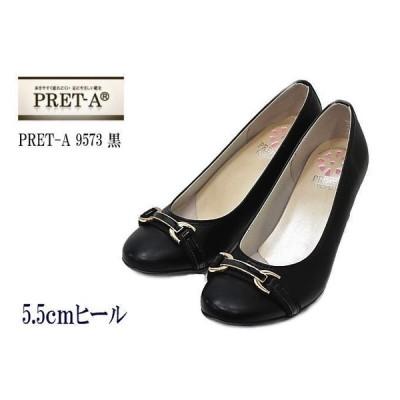 PRET-Aプレタ9573黒 デザインパンプス 母 卒業式