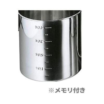 大屋金属 クローバー 深キッチンポット 18-8 18cm 目盛付 取手