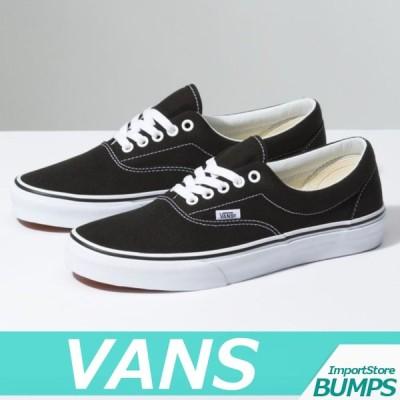 VANS バンズ  スニーカー/シューズ  メンズ  エラ/ERA  無地  靴 オリジナルクラシック 新作 ヴァンズ