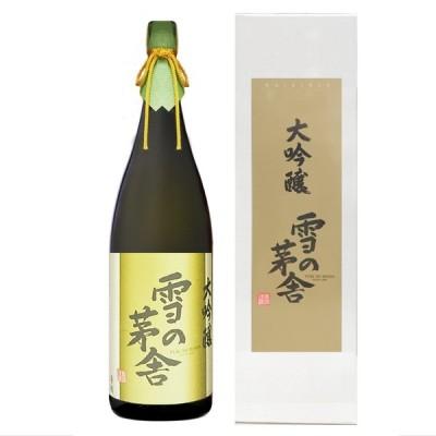 雪の茅舎 大吟醸 1800ml 齋彌酒造店 日本酒