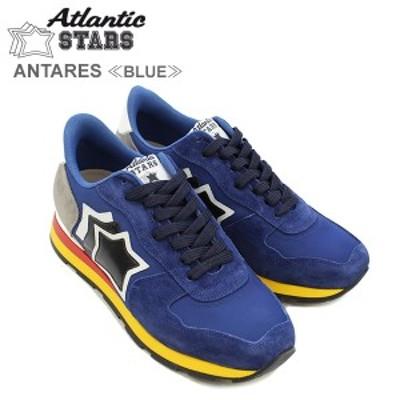 アトランティック スターズ(Atlantic STARS) ANTARES アンタレス(NN-89B) 《BLUE》 スニーカー/男性用/メンズ/シューズ 送料無料 [CC]