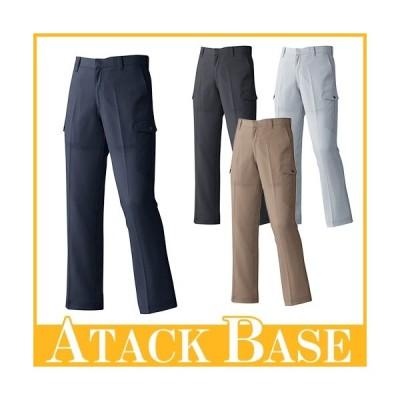 アタックベース ATACK BASE ストレッチカーゴパンツ 4507-1