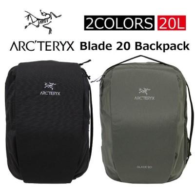 ARCTERYX アークテリクス Blade 20 Backpack ブレード 20 バックパック リュック リュックサック デイパック バッグ メンズ レディース 20L 16179