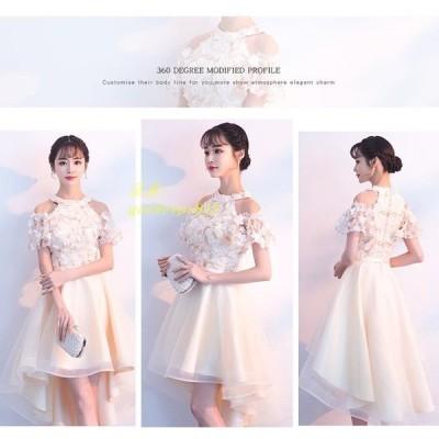 パーティードレス 結婚式 ドレス フレアドレス ロングドレス 袖あり ホルターネック 演奏会 卒業式 ドレス パーティー ウェディングドレス 大人 お呼ばれ