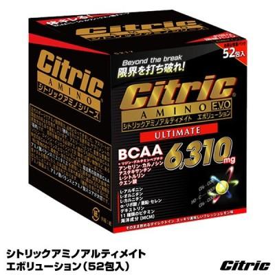 Citric(シトリック) 5286 シトリックアミノアルティメイト エボリューション(52包入)