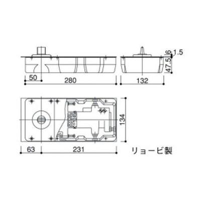 【YKK AP メンテナンス部品】 フロアヒンジ (HH-5K-12061) (HH-K-12498代替品)
