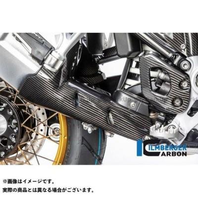 【無料雑誌付き】ILMBERGER R1250GS R1250GSアドベンチャー その他マフラーパーツ サイレンサープロテクター (フロント) BM…