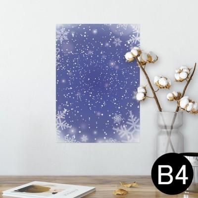 ポスター ウォールステッカー シール式 257×364mm B4 写真 壁 インテリア おしゃれ wall sticker poster 空 夜空 雪 012805