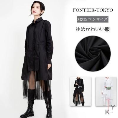 ワンピース 服装 レディース 新作 フーディー ゆめかわいい服 個性的 衣装 コスチューム ヒップホップ 韓国 大きいサイズ