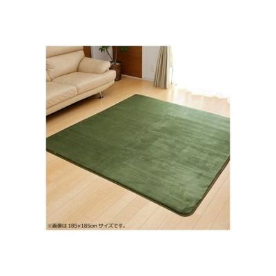 ラグ ラグマット カーペット おしゃれ 北欧 安い 絨毯 厚手 極厚 フランネルラグ 床暖房 130×185 2畳 緑