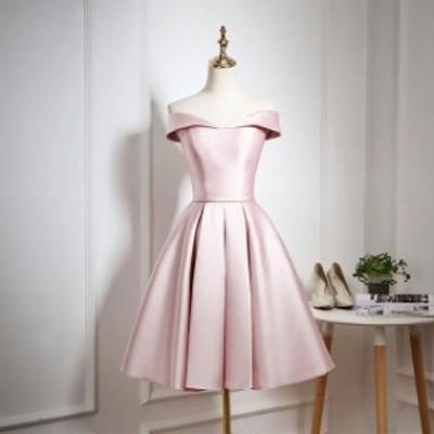 ピンク ドレス ボートネック オフショルダー 20代 成人式ドレス 卒業式 ショート丈ドレス ミディアム丈ドレス ブライズメイド 結婚式 パ