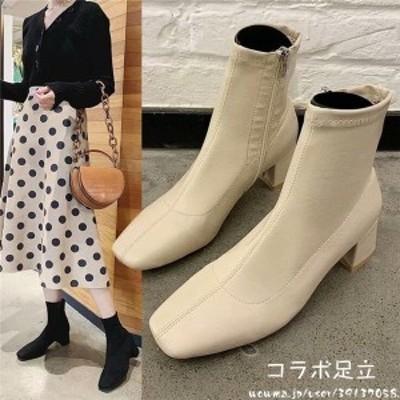 送料無料 ショートブーツ レディース ソックスブーツ 靴 チャンキーヒール ローヒール ヒール5cm  大きいサイズ 歩きやすい 黒 スクエア