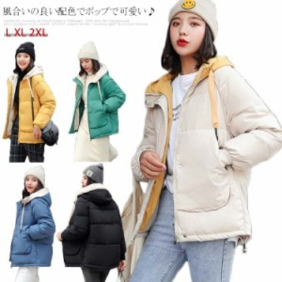 中綿ジャケット 中綿コート レディース 配色 フード付き ショート丈 厚手 ふんわり パステルカラー オーバーサイズ 大きいサイズ ラグラ